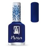 Moyra Stamping лak 05 Син