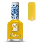 Moyra Stamping лак 12 Жълт